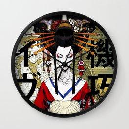 Japanese Geisha Popart Beautiful Illustration  Wall Clock