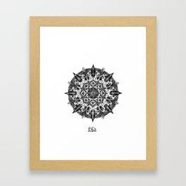 Birdskull Mandala Framed Art Print