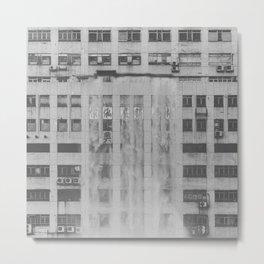 Wail Wall Metal Print