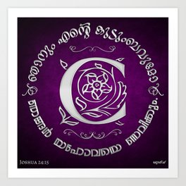 Joshua 24:15 - (Silver on Magenta) Monogram C Art Print