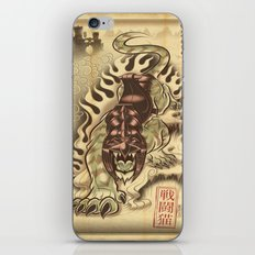 Battlecat iPhone & iPod Skin