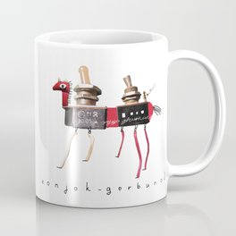 Konjok-Gorbunok Coffee Mug