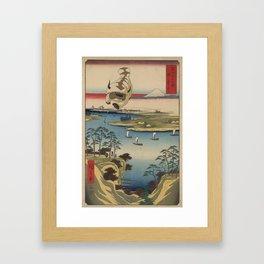 Kōnodai tonegawa Appa Framed Art Print