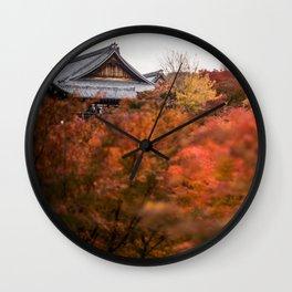 Kyoto in the Fall 2014 II Wall Clock