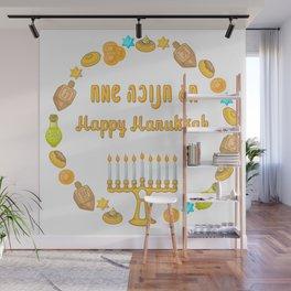 Happy Hannukah Wall Mural