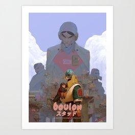 Boulon poster 01 Art Print