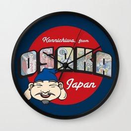 Konnichiwa from Osaka, Japan (Dotonbori) Wall Clock