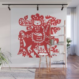 Rice Paper Prince Wall Mural