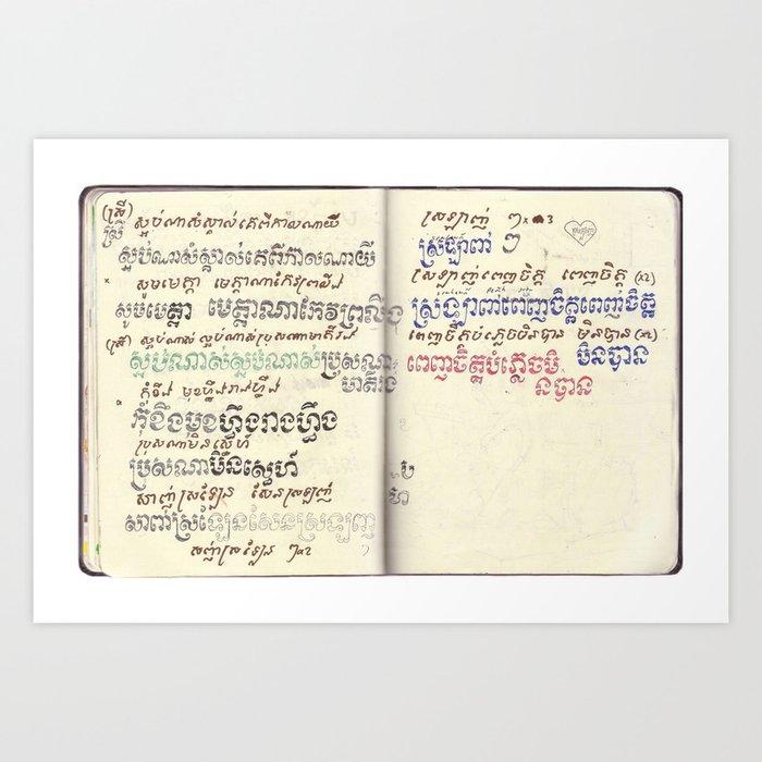 Mou Pei Na - Cambodian Print Art Print