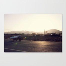 Gyeongju Canvas Print