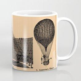 Airships / Air Balloons Coffee Mug