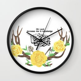 Islamic Art Kuran Verse Wall Clock