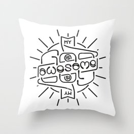 God is Awesome Ambigram Throw Pillow