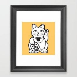 Lucky Cat - Maneki-Neko Framed Art Print
