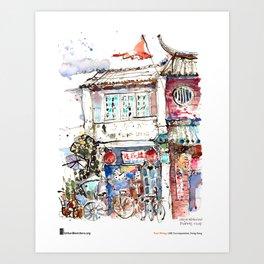 """Paul Wang, """"Armenian Street, Penang"""" Art Print"""