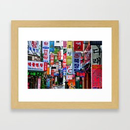 Back Alley Framed Art Print