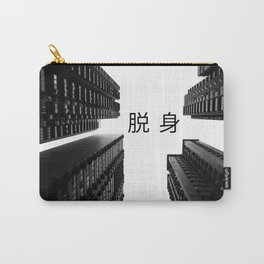Free yourself. Looking up in Mong Kok Hong Kong Carry-All Pouch