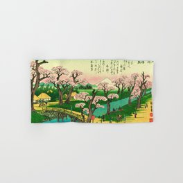Evening Glow at Koganei Bridge Hand & Bath Towel