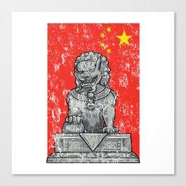 Lion Vintage Statue Canvas Print