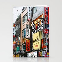 tokyo Stationery Cards featuring Tokyo by dora-isa