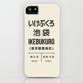 Vintage Japan Train Station Sign - Ikebukuro Tokyo Cream iPhone Case