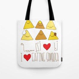 I Love Sambosa Tote Bag
