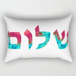 Blue, Aqua And Red Art - Shalom 37 - Jewish Artwork - Sharon Cummings Rectangular Pillow