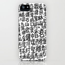 PLACE OF HONG KONG iPhone Case