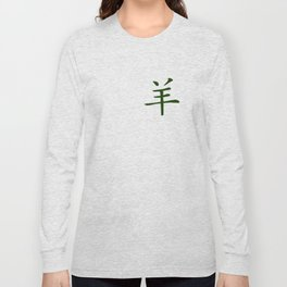 Chinese zodiac sign Goat green Long Sleeve T-shirt