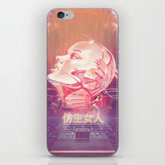 BIONIC WOMAN iPhone & iPod Skin