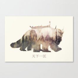 Sky Bison (Appa) Canvas Print