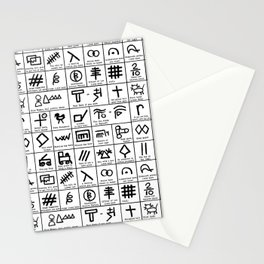 Hobo Code Stationery Cards