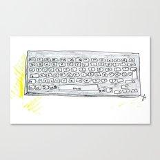 Qwerty. Canvas Print