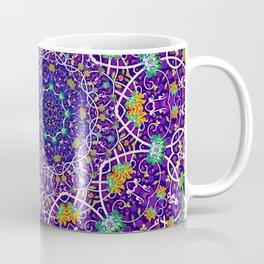 Mughal Dream Coffee Mug