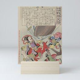 Japanese Art Print - Kokunimasa - Fishing Salvaging a Sunken Russian Warship (1904) Mini Art Print