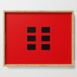 I Ching Yi jing - symbol of kun 坤 Serving Tray