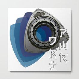 DRT-PWR Blue Metal Print