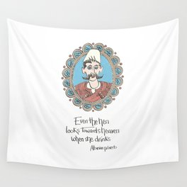 Even the hen looks towards heaven... Wall Tapestry