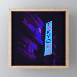 Retro Tokyo Framed Mini Art Print