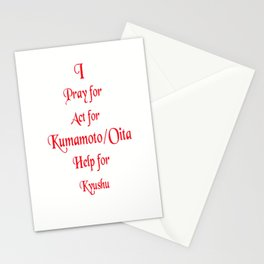 Pray for KYUSHU-Kumamoto/Oita- Stationery Cards