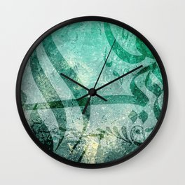 Arabic Calligraphy Art Design Wall Clock