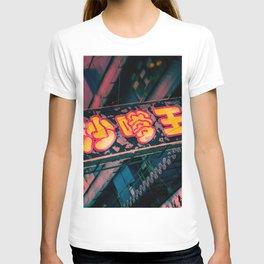 NEON Hong Kong  Collection S02 T-shirt