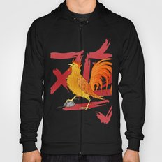 Year of the Rooster Hoody