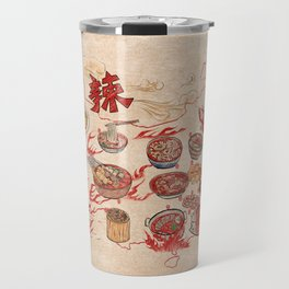 Famous Spicy Chinese Cuisine Travel Mug