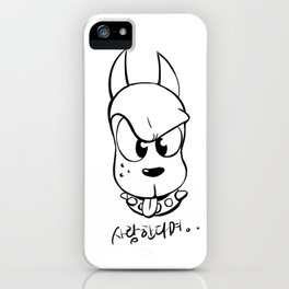 love is..? iPhone Case