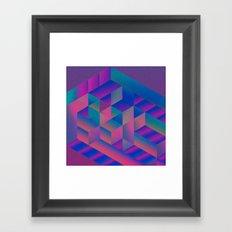 isyrad Framed Art Print