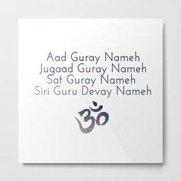 Aad Guray Nameh Mantra Metal Print