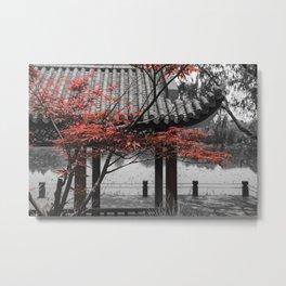 Gucun Garden Trees Metal Print