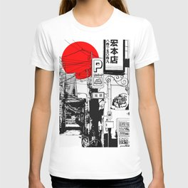 Tokyo street sunrise T-shirt
