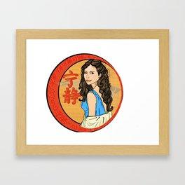 Inara Framed Art Print